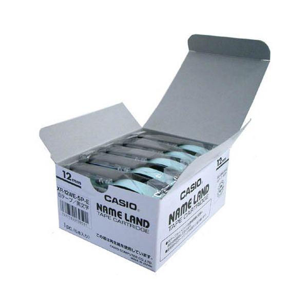 2147345065955 カシオ計算機 テープ XR-12WE-20P-E 白に黒文字 12mm20個