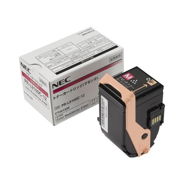 4548835141421 NEC トナーカートリッジPR-L9100C-12マゼンダ