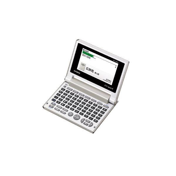 4549526607462 カシオ計算機 電子辞書 XD-C300J 50音配列