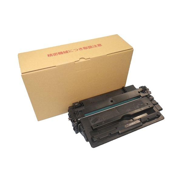 4560141495999 ハイパーマーケティング リサイクトナー CRG-533 再生 CRG-533 サイセイ