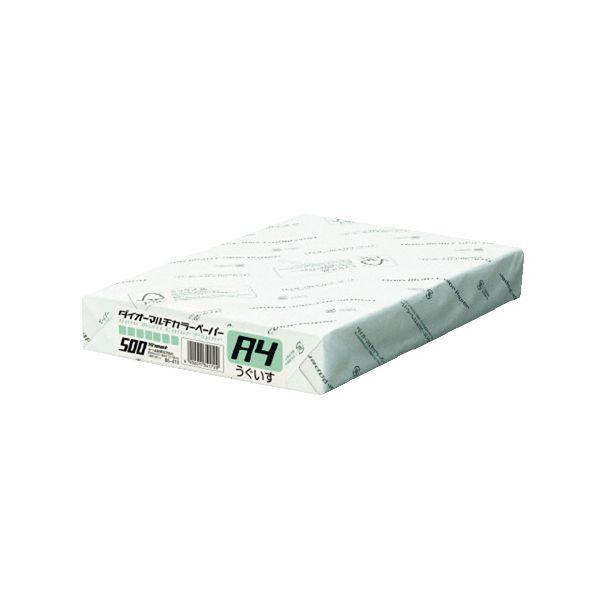 4902011341720 大王製紙 マルチカラー紙 CW-620C ランキング総合1位 有名な 500枚 A4 うぐいす