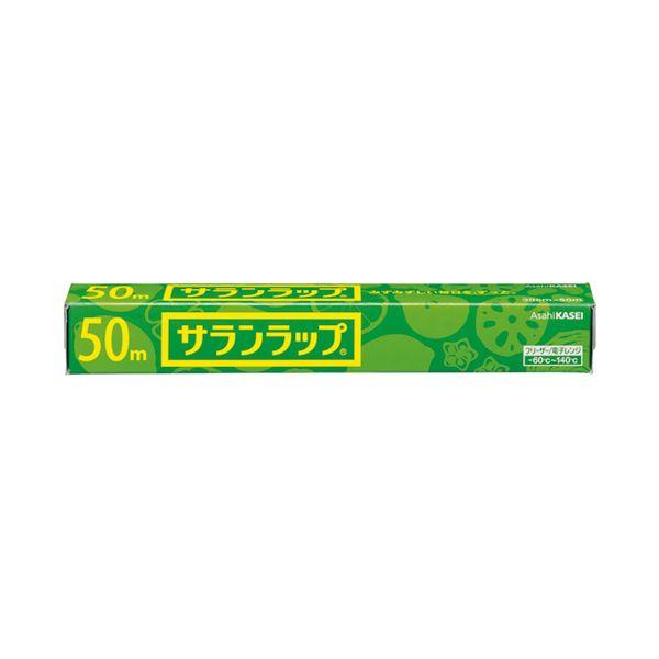 [2147345084574]旭化成ホームプロダクツ サランラップ レギュラー 30cm×50m 30本入