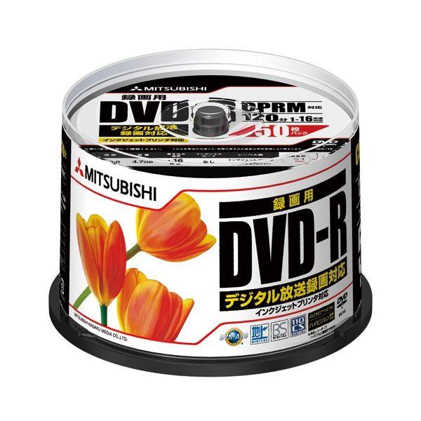 2147345167376 三菱ケミカルメディア 録画DVDR50枚VHR12JPP50 50枚*5P