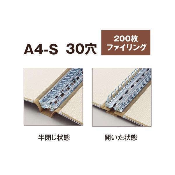 2147345291729 プラス MPバインダー NO.130 A4S 10冊 NO.130 10