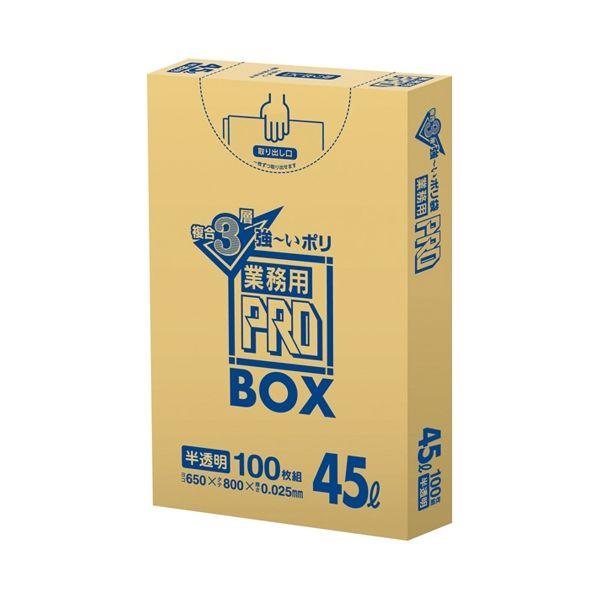 4902393627146 日本サニパック 3層ゴミ袋業務用PRO 45L 100枚 セールSALE%OFF PA43 低廉 半透明