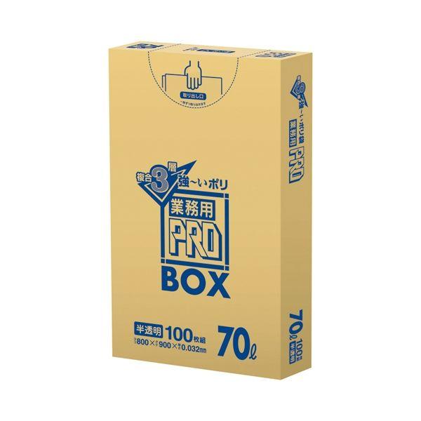 4902393627177 日本サニパック 3層ゴミ袋業務用PRO 70L 半透明 引き出物 PA73 3層半透明タイプ PA73プロ3層70L プロシリーズ3層BOX BOX 定価 箱入りポリ袋 100枚