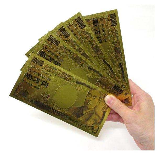 4534253333067 公式 20個入 キャンセル不可 豪華絢爛壱萬円札ゴールド ランキングTOP10