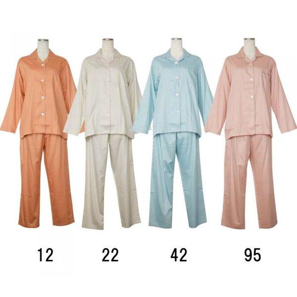 4905280909110 【2個入】 極眠プレミアムサテン 婦人パジャマ Mサイズ 42:ターコイズブルー