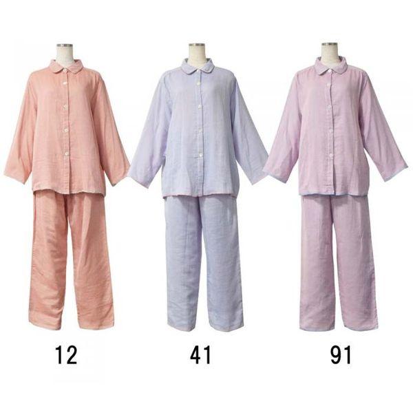 4905280985367 【2個入】 極眠 二重ガーゼ婦人パジャマ Mサイズ 12:オレンジ