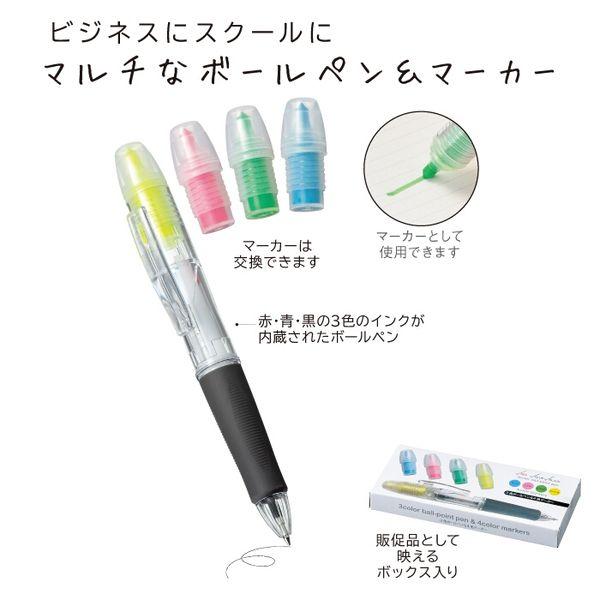 [4526858050579] 【240個入】 3色ボールペン&4色マーカー 31735