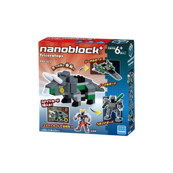 【返品送料無料】 4972825201008【18個入】 PBH-002 PBH−002 トリケラトプス nanoblock+ nanoblock+ トリケラトプス, kagu*kagu 家具と雑貨のお店:a5e711d1 --- zhungdratshang.org