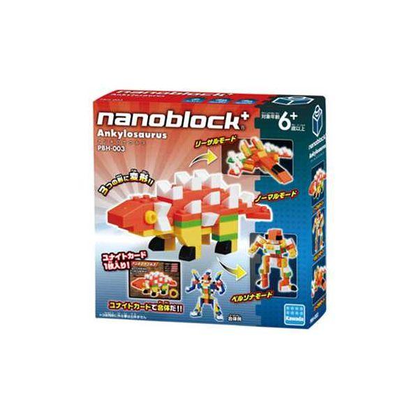 【初売り】 4972825201015【18個入 4972825201015】 PBH-003【18個入】 nanoblock+ nanoblock+ アンキロサウルス, EnjoySports カラフル:4b054035 --- zhungdratshang.org
