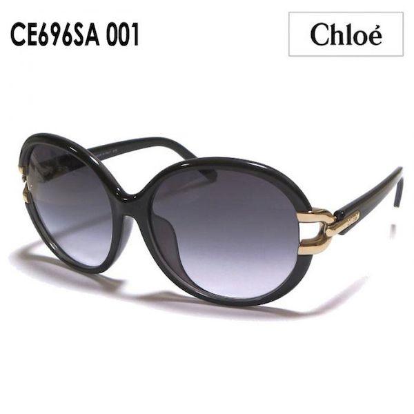148657 2個入 Chloe クロエ サングラス ブラック CE696SA-001 豊富な,高品質