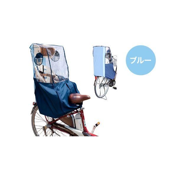 4580394082784 【50個入】 チャイルドシート用レインカバーリア用 ブルー IK-001
