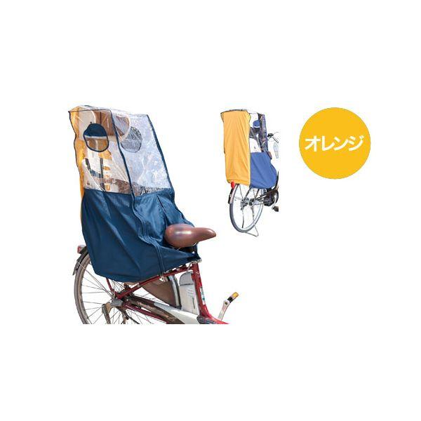 4580394082807 【50個入】 チャイルドシート用レインカバーリア用 オレンジ IK-003