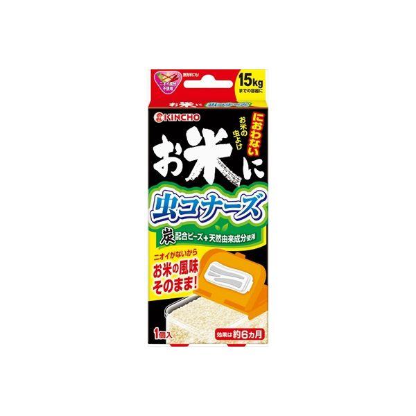4987115855533 【40個入】 お米に虫コナーズ 15kgタイプ