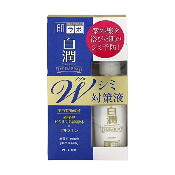 4987241146499 【48個入】 肌ラボ 白潤プレミアムW美白美容液 40ml