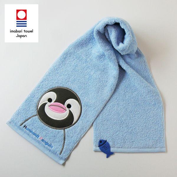 4512873035240 【6個入】 ペンギンマフラータオル ブルー