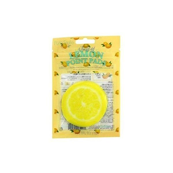 4526371013051 【100個入】 ジューシーフルーツポイントパック PP04 レモン