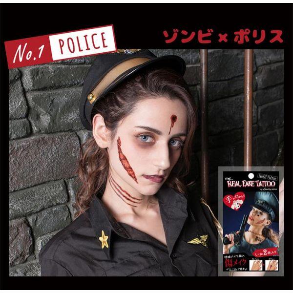 4560378784118 【12個入】 REAL FAKE TATTOO No.1 POLICE