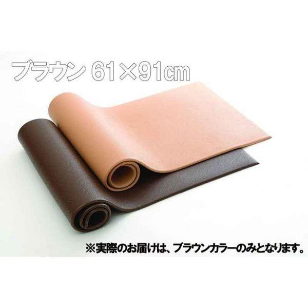 4571266282388 【6個入】 The M.A.T キッチンフロアマットプロ ブラウン 61×91cm MT-4035B
