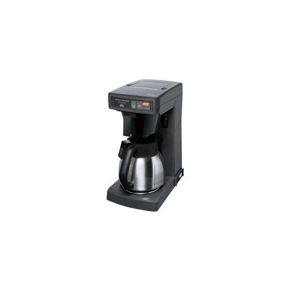 4901369621492 業務用コーヒーマシン ET-550TD