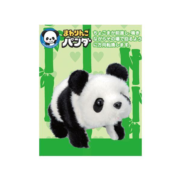 4966510301067 【24個入】 まわりんこパンダ