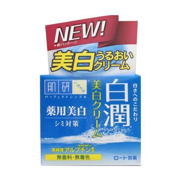 4987241128037 【48個入】 肌研 ハダラボ 白潤 薬用美白クリーム 50g