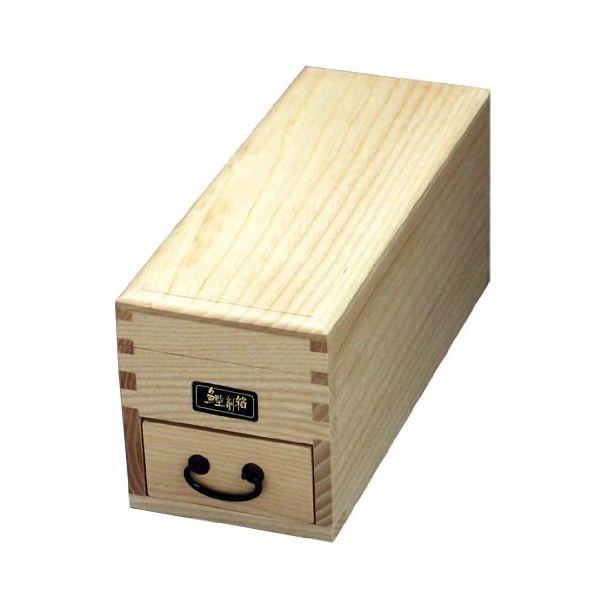 4988484873562 【2個入】 てまひま工房 鰹節削箱 単箱入 87356
