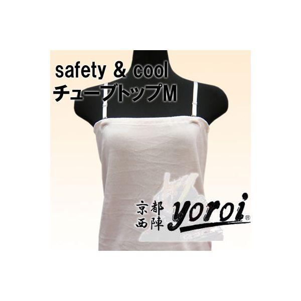 32585 京都西陣yoroiシリーズ safety & cool チューブトップ オフホワイト SP-BG M 28772