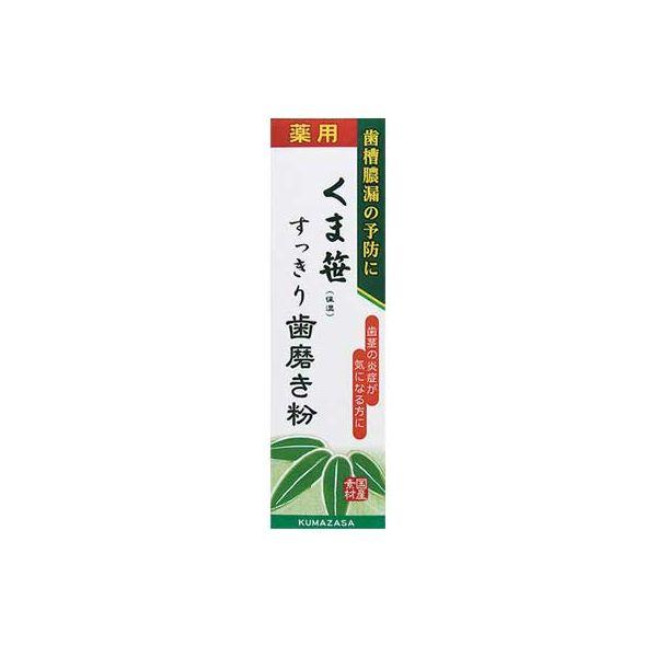 <title>4543268072144 48個入 買物 薬用くま笹すっきり歯磨き粉 32717</title>