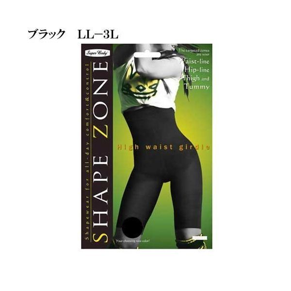 4571127553206 【24個入】 Shape Zone シェイプゾーン ハイウエストガードルブラック LL-3L 31730