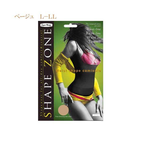 4571127557181 【24個入】 Shape Zone シェイプゾーン ウエストシェイプキャミソールベージュ L-LL 31742