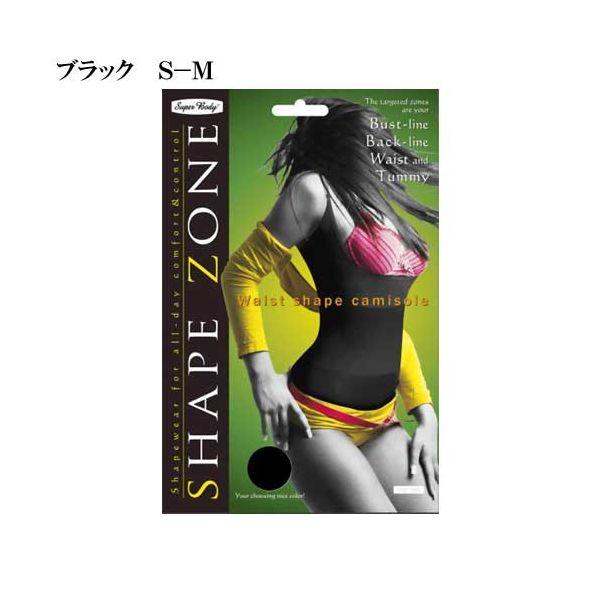 4571127557204 【24個入】 Shape Zone シェイプゾーン ウエストシェイプキャミソールブラック S-M 31740