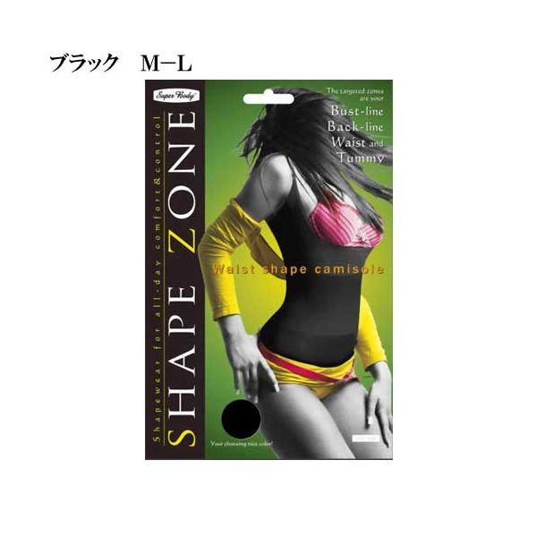 4571127557211 【24個入】 Shape Zone シェイプゾーン ウエストシェイプキャミソールブラック M-L 31739