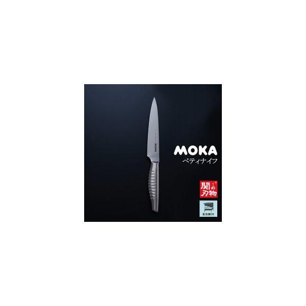 4971884058912 【6個入】 MOKA ペティナイフ 31085