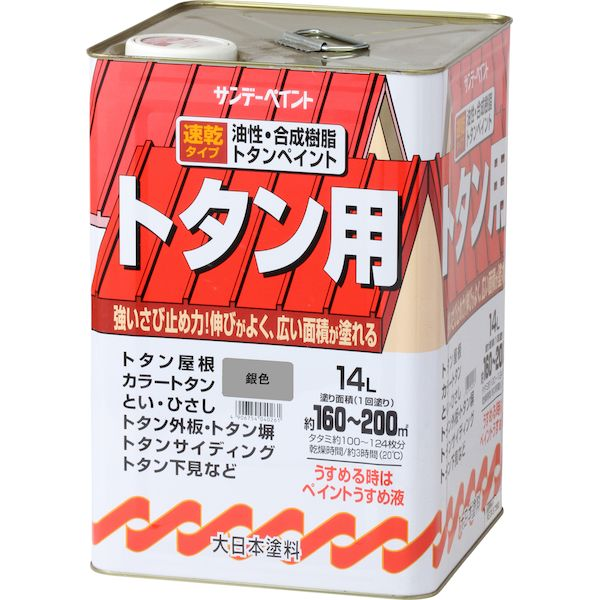 サンデーペイント 4906754040308 油性トタン用塗料 銀色 14L
