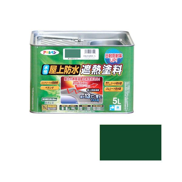 アサヒペン 4970925437426 アサヒペン 水性屋上防水遮熱塗料 5L ダークグリーン