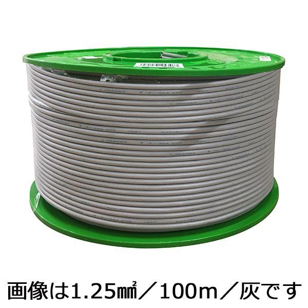 オーム電機 04-5346 ビニール平行線 2.0mm2/100m/灰 VFF2.0 100R-H 045346