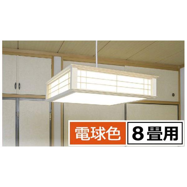 オーム電機 06-0661 【天然木使用】LED和風ペンダントライト リモコンスイッチ/8畳用/電球色 LT-W30L8K-K 060661