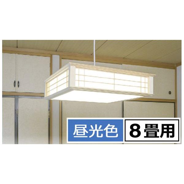 オーム電機 06-0662 【天然木使用】LED和風ペンダントライト リモコンスイッチ/8畳用/昼光色 LT-W30D8K-K 060662
