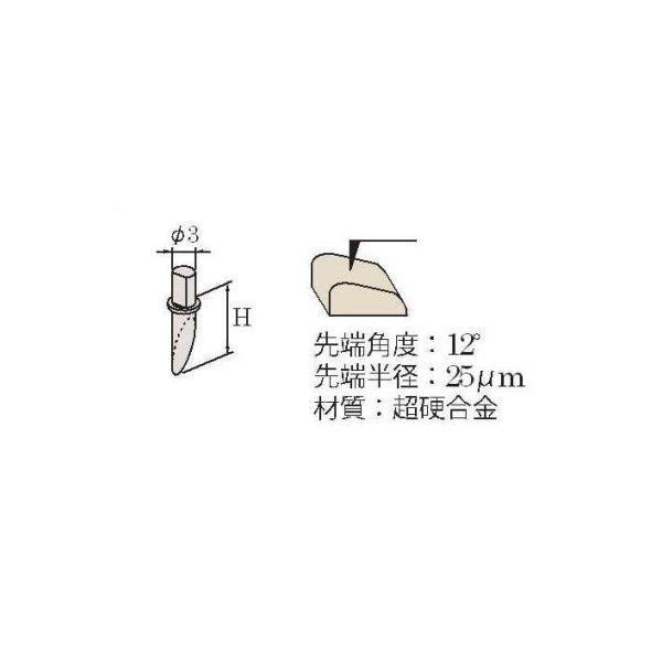ミツトヨ Mitutoyo 354884/SPH-71スタイラス OP/輪郭 354884/SPH71スタイラス