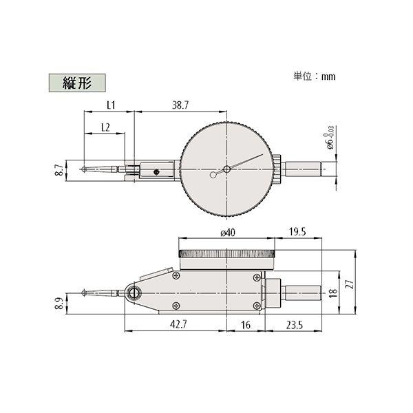ミツトヨ Mitutoyo TI-113HLX 513-434-10H テストインジケータ TI113HLX51343410H