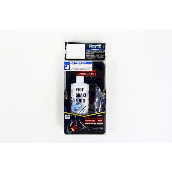 プロト SAP305FB Swage-PRO Fホースキット バイピース R&B/クリア XJR400R 01-08