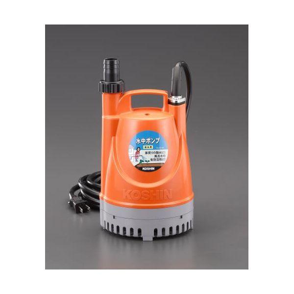 【個人宅配送不可】EA345EL-60 直送 代引不可・他メーカー同梱不可 AC100V 60Hz /25mm 水中ポンプ 清水用 EA345EL60