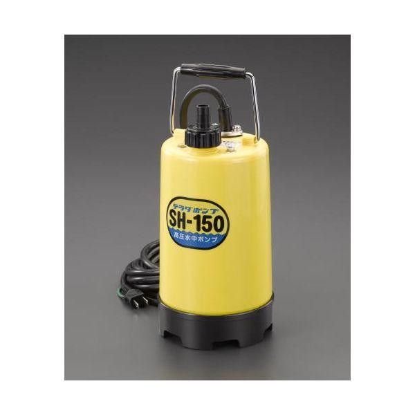 EA345JC-160 AC100V/350W 60Hz /25mm 水中ポンプ 高圧 EA345JC160 【ポイント最大40倍 1月15日限定 要エントリー】EA345JC-160 直送 代引不可・他メーカー同梱不可 AC100V/350W 60Hz /25mm 水中ポンプ 高圧 EA345JC160