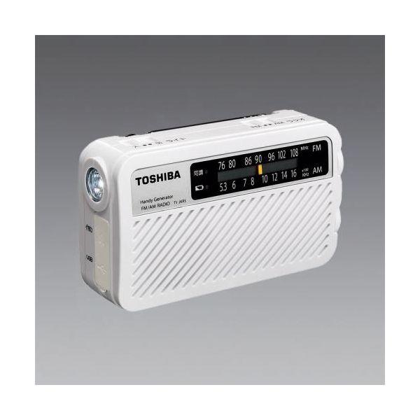 【個人宅配送不可】EA758-48 直送 代引不可・他メーカー同梱不可 LEDライト付ラジオ 手廻し発電 EA75848