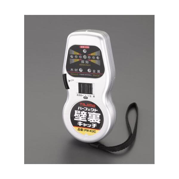 【個人宅配送不可】EA760A-31 直送 代引不可・他メーカー同梱不可 マルチ探知器 EA760A31