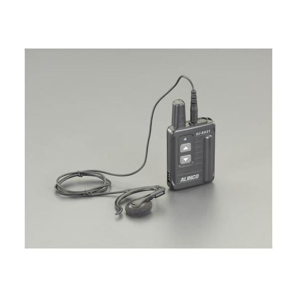 【個人宅配送不可】 エスコEA790AH-10B 直送 代引不可・他メーカー同梱不可 トランシーバー用受信機 EA790AH10B