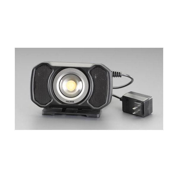 【個人宅配送不可】EA814RT-1 直送 代引不可・他メーカー同梱不可 充電式 作業灯/LED EA814RT1